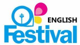 English Fest 2017 – Spring into Action